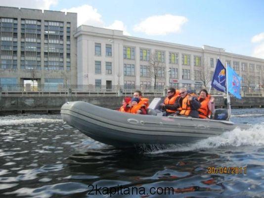 Лодка ПВХ Посейдон PN-520
