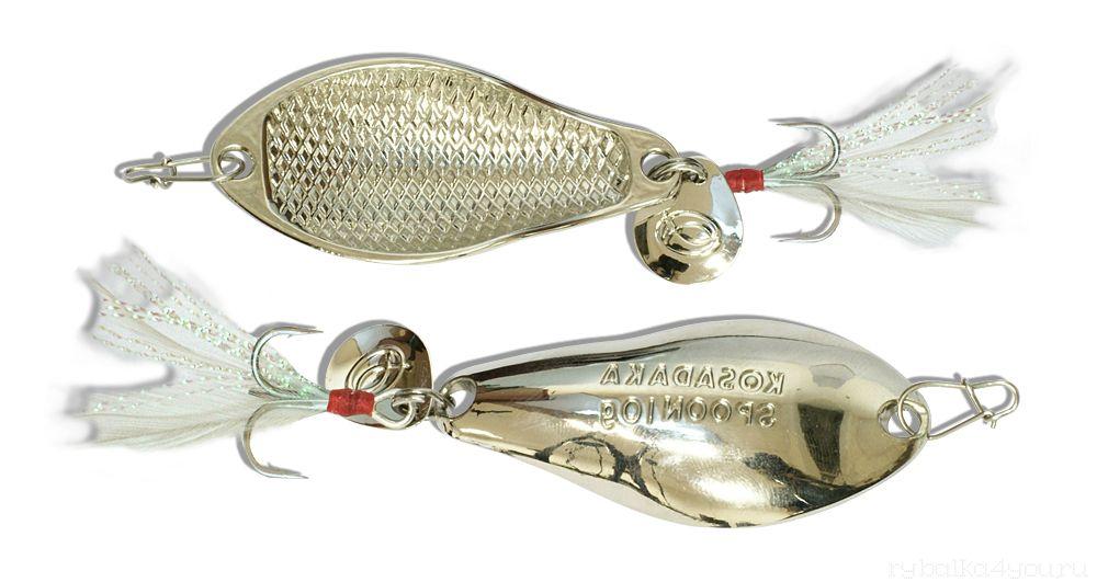 Блесна Kosadaka Warga Spoon 55мм / 10 грамм Silver  - купить со скидкой