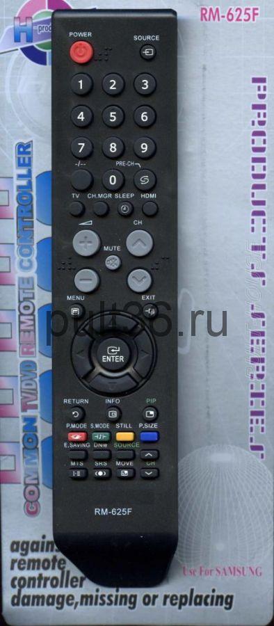 Пульт ДУ SAMSUNG RM-D625F универсальный