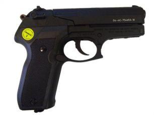Пистолет пневматический GAMO PT-80 (калибр 4,5 мм)