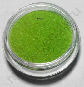 Бархатный песок, BP-12, салатовый