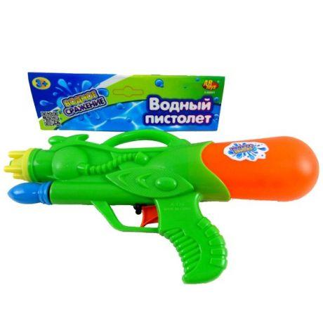 Оружие водное (24.7x13x5см.)