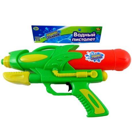 Оружие водное (33x18x5.5)