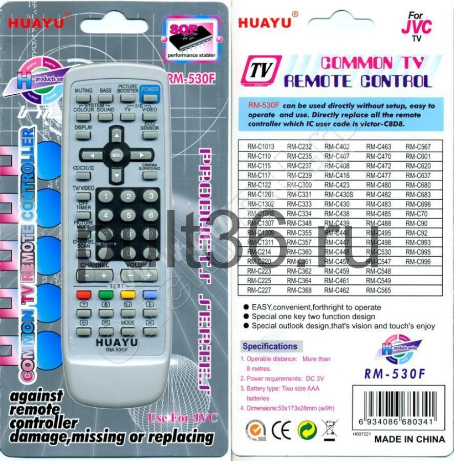 Пульт ДУ JVC RM-530F универсальный