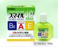 Капли Lion Smile 40 EX Mild
