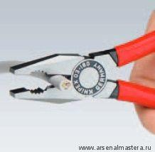 Плоскогубцы комбинированные 160 мм (ПАССАТИЖИ 1000 v) KNIPEX 03 06 160