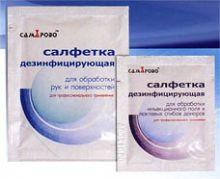 Септизол-мини / Салфетки спиртовые для инъекций / 60х76 мм / уп №100 саше