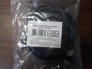 Кабель HDMI 3.0 метра