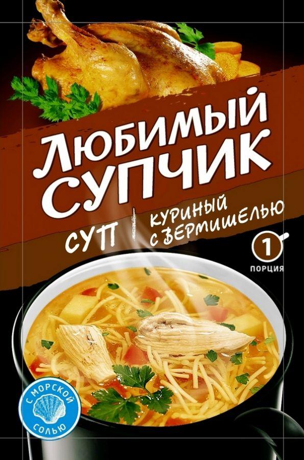 ВД Суп быстрого приготовления Суп Куриный с вермишелью 15г