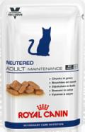 Royal Canin NEUTERED ADULT MAINTENANCE - Корм для кастрированных / стерилизованных котов и кошек (100 г)