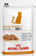 Royal Canin SENIOR CONSULT Stage 1 - Корм для котов и кошек старше 7 лет, не имеющих видимых признаков старения (100 г)