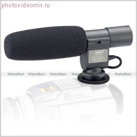 Стереомикрофон SG-108
