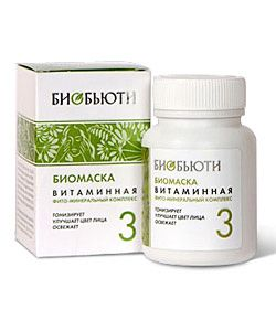 Биобьюти Биомаска «Витаминная», Формула 3, 50 гр.
