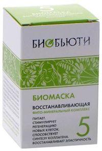 Биобьюти Биомаска «Восстанавливающая», Формула 5, 50 гр.