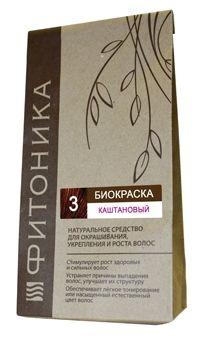 Биокраска Фитоника №3 «Каштановый», 30 гр.