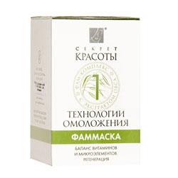 """Фаммаска для лица """"Биобьюти Элит"""" № 1, Баланс витаминов и микроэлементов, регенерация, 60 гр."""