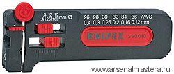 Съемник изоляции модель Mini KNIPEX 12 80 040 SB