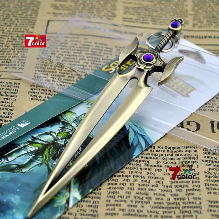 Брелок-меч Llaveros