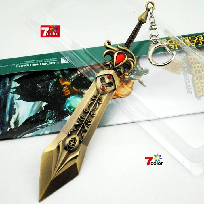 Брелок-меч ver.7