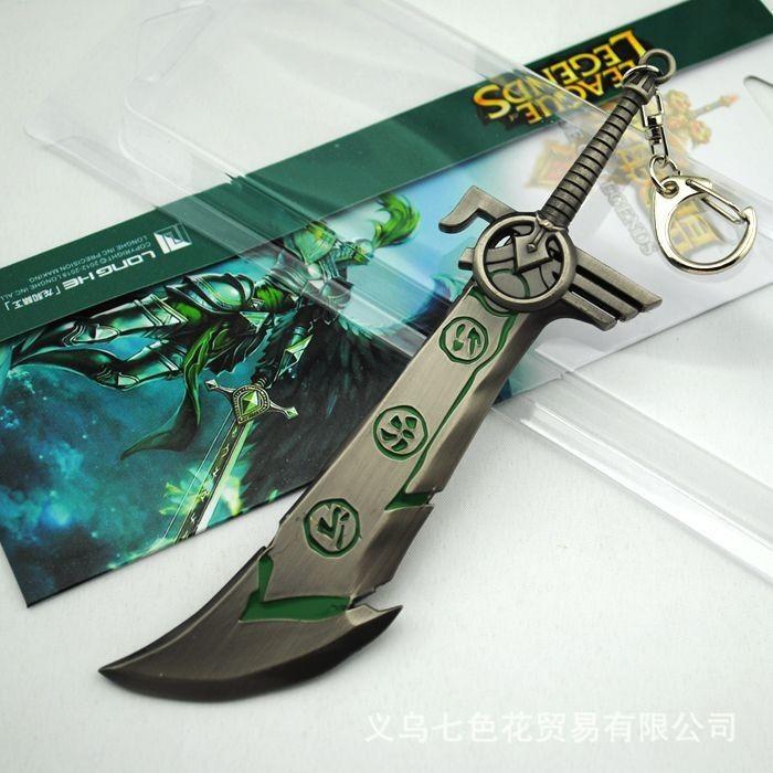 Брелок- рунический меч
