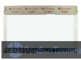 "Asus N50 N50V 15.4"" N154I6-L03 матрица (экран, дисплей) для ноутбука"