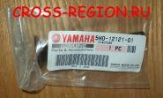 Клапан ВЫПУСК Yamaha XT225 Serow
