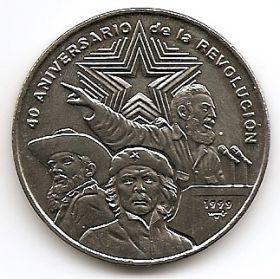 40 лет Кубинской Революции (Эрнесто Че Гевара, Фидель Кастро )1 песо Куба 1999