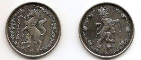 Сказочные животные Набор монет 1 доллар Сьерра-Леоне 1997