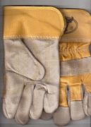 перчатки спилковые комбинированные трал