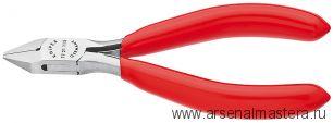 Кусачки боковые (Кусачки диагональные, БОКОРЕЗЫ)  для электроники KNIPEX 77 21 115