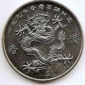 Год дракона 1 доллар Либерия  1997
