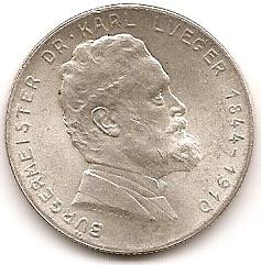 25 лет со дня смерти бургомистра Вены Карла Люгера (Луэгера) 2 шиллинга Австрия 1935