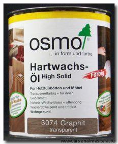 Цветное масло с твердым воском Osmo Hartwachs-Ol Farbig слабо пигментированное 3074 Графит, 125 мл