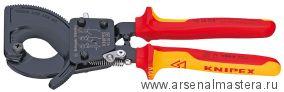 Ножницы для резки кабелей (по принципу трещотки) KNIPEX  95 36 250