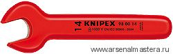 Ключ гаечный рожковый 1000 V KNIPEX 98 00 12