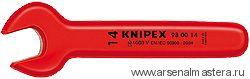 Ключ гаечный рожковый 1000 V KNIPEX 98 00 10