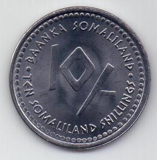 10 шиллингов 2006 г. Рыбы Сомали