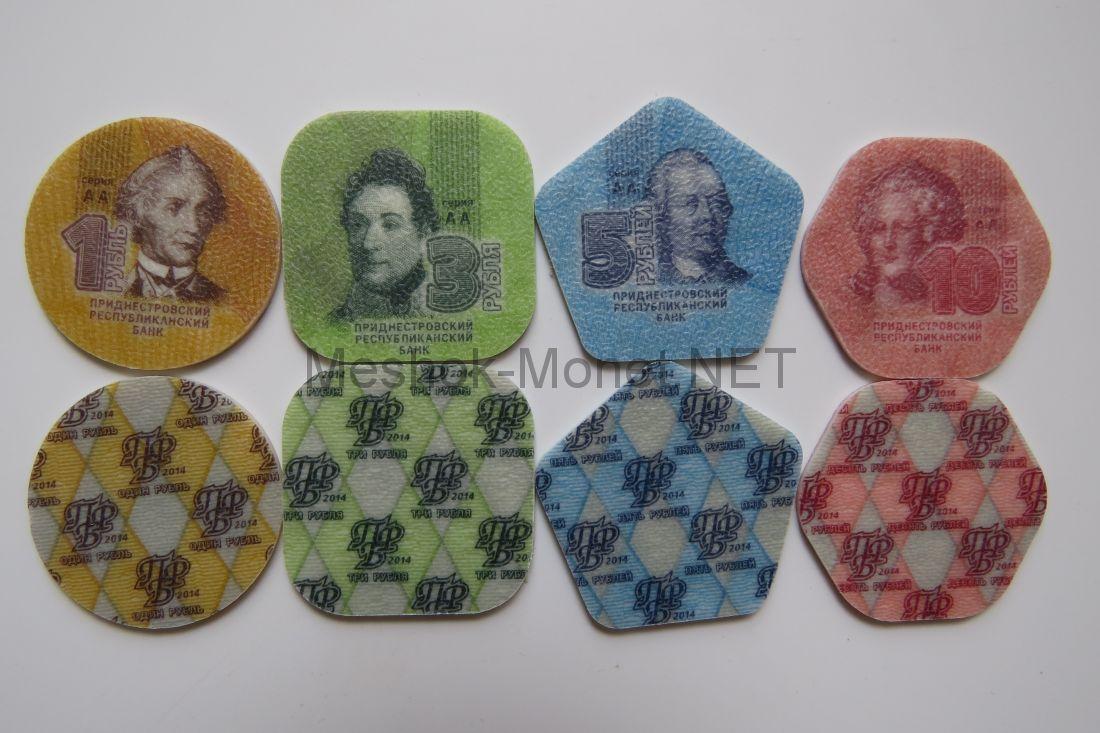 Набор монет из пластика 2014 г. Приднестровье