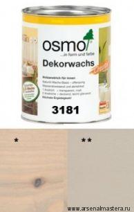 Цветное масло для древесины Osmo Dekorwachs Intensive Tone 3181 Галька, 0,75л