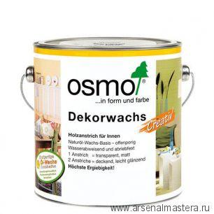 Цветное масло для древесины Osmo Dekorwachs Intensive Tone 3181 Галька 2,5 л