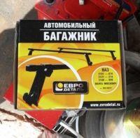 """Багажник на крышу на ВАЗ 2101-07 """"Жигули"""" (Евродеталь, Россия) - стальные дуги"""