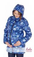 Куртка 3в1 зимняя СИНЕ-БЕЛАЯ ГЖЕЛЬ для беременных и слингоношения