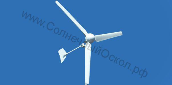 Ветрогенератор WH3.1-1000W