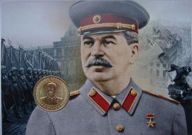 Жетон Генералиссимус Советского Союза И.Сталин