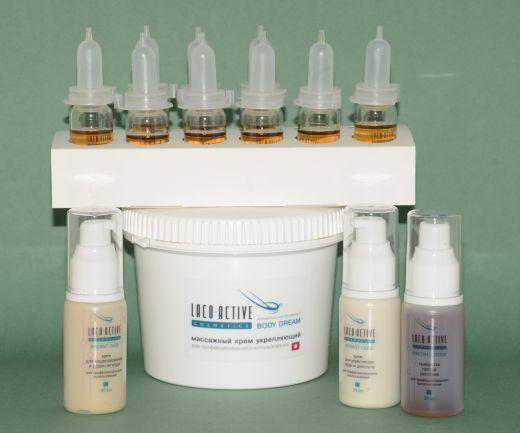 Микроэмульсия для тонуса сосудов, 12 шт. по 10 мл