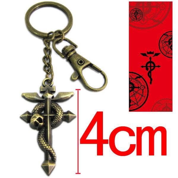Брелок на ключи Fullmetal Alchemist