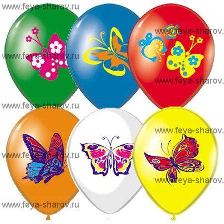 """Шар 14""""(34см)Бабочки"""