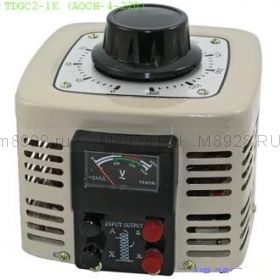 ЛАТР TDGC2-1 1квт. 4А.