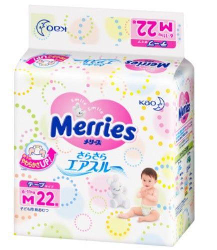 MERRIES Подгузники для детей размер М 6-11 кг, 22 шт.