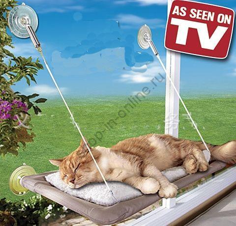 Подвесная лежанка для кошек Sunny Seat